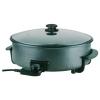 Сковороду Добрыня DO-1606 электрическая, купить за 1610руб.