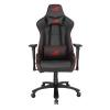 Компьютерное кресло ASUS ROG SL200 (90GC00I0-MSG010), чёрное, купить за 29 990руб.