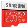 Карту памяти Samsung MB-MC256HA/RU, купить за 3880руб.