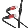 Кабель-переходник Hama 00183294 USB-C - Lightning (1,5 м), черно-красный, купить за 1535руб.