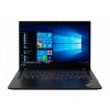 Ноутбук Lenovo ThinkPad X13 , купить за 83 175руб.