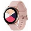 Умные часы Samsung Galaxy Watch Active2 SM-R820 44мм розовые, купить за 19 420руб.