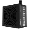 Блок питания компьютерный GIGABYTE 500W GP-P550B черный, купить за 4045руб.