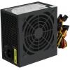 Блок питания компьютерный Powerman PM-500ATX-F 500W, черный, купить за 1865руб.