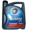 Масло моторное автомобильное Total QUARTZ 7000 10w40 (4 л), купить за 1235руб.