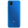 Смартфон Xiaomi Redmi 9C 2/32Gb синий, купить за 8285руб.