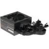 Блок питания компьютерный Cooler Master  MPE-6001-ACABN-EU (600W), купить за 3425руб.