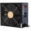 Блок питания Chieftec APS-850C 850W, купить за 6 035руб.