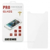 """Защитное стекло для смартфона Glass PRO для 5,5"""", купить за 70руб."""