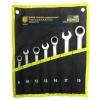 Набор - головки и ключи Berger BG1110 трещоточных, 7 предметов, купить за 2565руб.