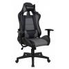 Компьютерное кресло Brabix GT Racer GM-100, черное/серое, купить за 13 070руб.