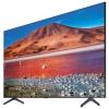 Телевизор Samsung UE50TU7170UXRU, черный, купить за 35 935руб.
