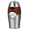 ��������� Galaxy GL 0902