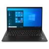Ноутбук Lenovo ThinkPad X1 Carbon G8 , купить за 209 320руб.