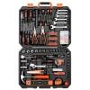 Набор инструментов DEKO DKMT208 (208 предметов), купить за 3660руб.