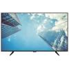 Телевизор SKYLINE 58U7510, 58, купить за 25 755руб.