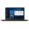 Ноутбук Lenovo ThinkPad P1 Gen 3 , купить за 235 560руб.