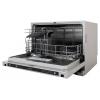 Посудомоечная машина Flavia CI 55 HAVANA, купить за 20 760руб.
