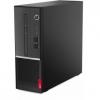 Фирменный компьютер Lenovo V50s-07IMB (11EF000GRU) чёрный, купить за 61 850руб.