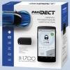 автосигнализация Pandect X-1700 GSM