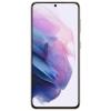Смартфон Samsung Galaxy SM-G991 S21 8Gb/128Gb фиолетовый фантом, купить за 55 300руб.