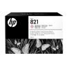 Картридж для принтера HP 821A 400 мл Lt Magenta Latex Ink Cartridge, купить за 78 920руб.