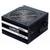 Блок питания Chieftec GPS-700A8 700W, купить за 3 350руб.
