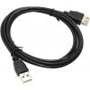 ������ Sven USB 2.0 A (M) - A (F) (OO456), 1.8�, ������ �� 200���.