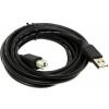 кабель (шнур) Sven USB 2.0 A (M) - Mini USB B (M) (OO455), 3м