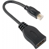 Кабель Defender HDMI - Micro HDMI (HDMI08), 0.8м, купить за 500руб.