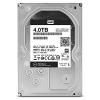 Жесткий диск Western Digital WD4004FZWX (SATA3, 4000 Гб, 128 Мб, 7200rpm), купить за 16 125руб.
