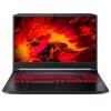Ноутбук Acer Nitro 5 AN515-55-77U1 , купить за 93 250руб.