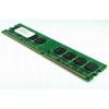 Модуль памяти Samsung M378A1G43EB1-CPB (DDR4, 1x8Gb, 2133MHz, CL15-15-15, DIMM), купить за 3 945руб.