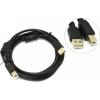кабель (шнур) 5 bites (UC5010-030A) USB 2.0