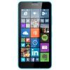 �������� Microsoft Lumia 640 Dual Sim LTE �������, ������ �� 9 550���.