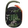 Портативную акустику JBL Clip 4, хаки, купить за 3210руб.
