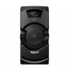 Музыкальный центр Sony HCD-GT3D (центральный блок со встроенным сабвуфером), купить за 26 780руб.