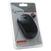 Мышку Gembird MUSW-204, черная, купить за 690руб.