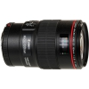 �������� Canon EF 100mm f/2.8L Macro IS USM, ������ �� 67 545 ���.
