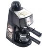 Кофеварка Endever Costa 1050, купить за 2 610руб.