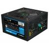 Блок питания компьютерный GameMax 700W VP-700, купить за 3640руб.