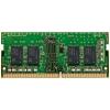 Модуль памяти HP 286H8AA (8Gb), купить за 6980руб.