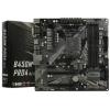 Материнскую плату ASRock B450M PRO4 R2.0 AM4 B450M DDR4 mATX D-Sub/DVI/HDMI, купить за 5360руб.