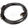 Aopen ACG511D-3M HDMI, купить за 610руб.