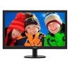 Монитор Philips 273V5LSB/01 Black, купить за 10 085 руб.