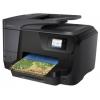 МФУ HP OfficeJet Pro 8710 (струйное), купить за 7 280руб.