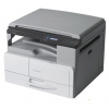 Ricoh MP 2014D (��������), ������ �� 23 665 ���.