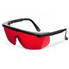 Нивелир Очки ADA Laser Glasses (А00126), для работы с лазерным измерительным инструментом, купить за 790руб.
