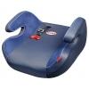 Автокресло Heyner SafeUp Xl, Cosmic Blue, купить за 3 250руб.