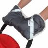 Аксессуар к коляске Bambola Муфта для коляски, серая, купить за 660руб.